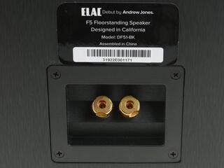 Акустическая система Hi-Fi Elac Debut F5