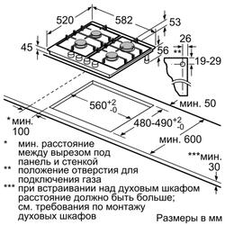 Газовая варочная поверхность Bosch PCP6A2M90