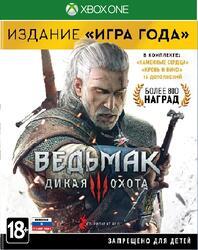 """Игра для Xbox One Ведьмак 3: Дикая Охота Издание """"Игра года"""""""
