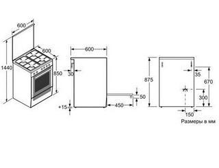 Газовая плита BOSCH HGA 323120R белый
