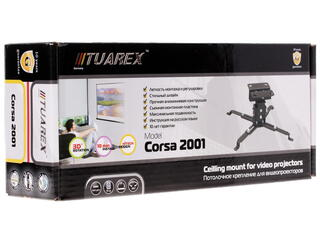 Крепление для проекторов Kromax TUAREX CORSA-2001