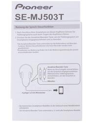 Наушники Pioneer SE-MJ503T-K
