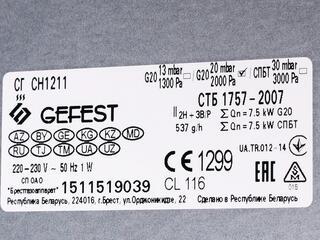 Газовая варочная поверхность Gefest СН 1211