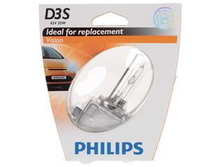 Ксеноновая лампа Philips Vision 42403VIS1