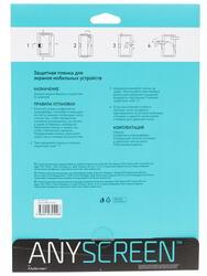 Пленка защитная для планшета Lenovo IdeaTab 2 A10-30