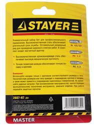 Набор бит STAYER 2607-H7_z01