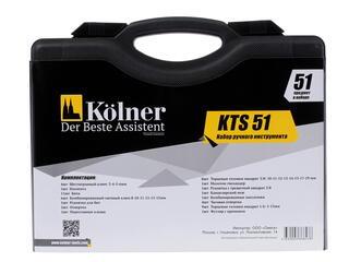 Набор инструментов Kolner KTS 51