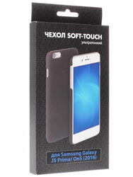 Накладка  DF для смартфона Samsung Galaxy J5 Prime (2016)