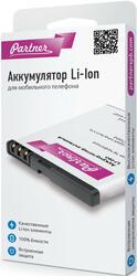 Аккумулятор Partner Lenovo BL192