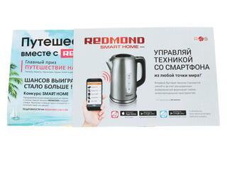 Чаша Redmond RB-A401I