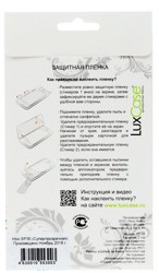 """3.5""""  Пленка защитная для смартфона Irbis SP35"""