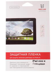 Пленка защитная для планшета Apple iPad 4 mini