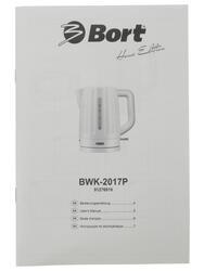 Электрочайник Bort BWK-2017P белый
