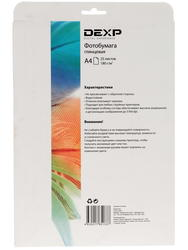 Фотобумага DEXP Gloss 0808858