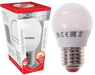 Лампа светодиодная Экономка LED 7W GL E2730