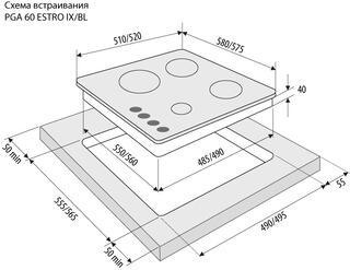 Газовая варочная поверхность Fornelli PGA 60 ESTRO IX