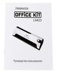 Ламинатор Office Kit L4423