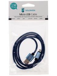 Кабель SOLOMON Nylon USB - micro USB синий