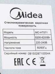 Электрическая варочная поверхность Midea MC-HT571