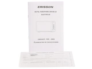 Микроволновая печь Erisson MW-20DS белый