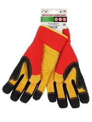 Перчатки DDE shock-PROTECT 648-502