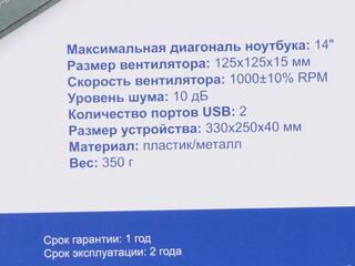 Подставка для ноутбука FinePower IC-H19 черный