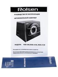 Автосабвуфер активный ROLSEN RSB-A80