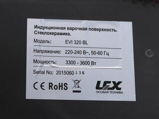 Электрическая варочная поверхность LEX EVI 320 BL