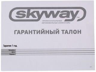 Ксеноновая лампа Skyway Xenon SH11