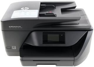 МФУ струйное HP OfficeJet Pro 6960