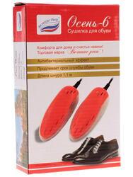 Электрическая сушилка для обуви Великие Реки Осень-6