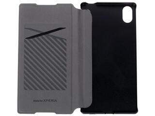Чехол-книжка  Muvit для смартфона Sony Xperia Z5