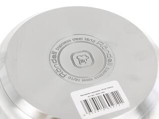 Кастрюля Rondell RDS-740 Favory серебристый