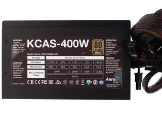 Блок питания Aerocool KCAS 400W [KCAS-400W]