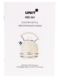 Электрочайник Unit UEK-261 серый