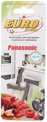 Нож для шнека G1300 Panasonic