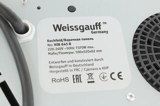 Электрическая варочная поверхность Weissgauff HIB 645 B