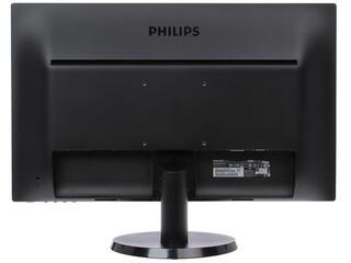 """23.8"""" Монитор Philips 240V5QDAB"""