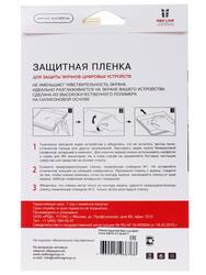 Пленка защитная для планшета Dexp Ursus NS270