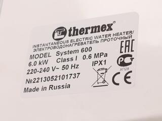 Водонагреватель Thermex System 600 Cr