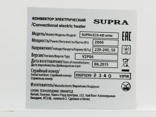 Конвектор Supra ECS-420