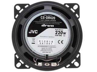 Коаксиальная АС JVC CS-DR420