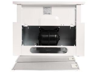 Вытяжка полновстраиваемая Zigmund & Shtain K 004.61 W белый