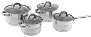 Набор посуды Kelli KL-4245