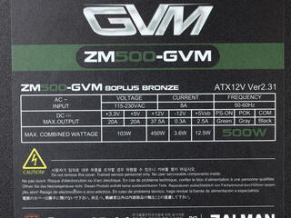 Блок питания Zalman GVM 500W [ZM500-GVM]