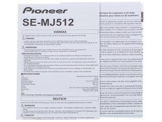 Наушники Pioneer SE-MJ512-GW