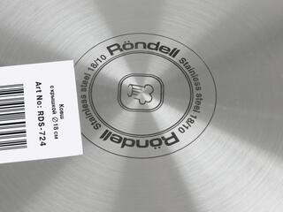 Ковш Rondell RDS-724 Admiring серебристый