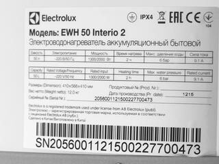 Водонагреватель Electrolux EWH 50 Interio 2