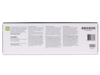 Картридж лазерный HP 410X (CF412X)