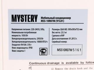 Кондиционер мобильный Mystery MSS-10R07M белый